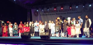 Pakistan cultural performance