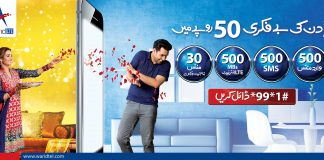 Warid 3 Day Bundle