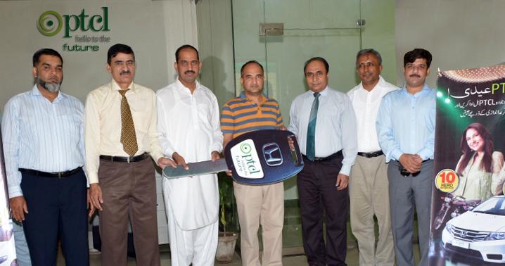 PTCL Winner