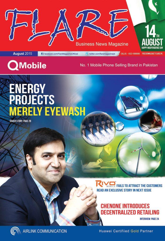 Flare Magazine August