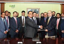 PTCL Blackboard