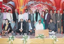 PTCL Sham -e- Mazah