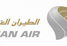 oman-air-logo