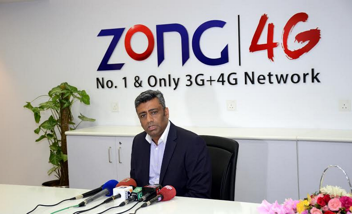 CEO-Zong