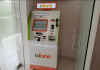 Ufone's Self Service booths