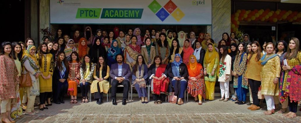 a13ad10d175eb The session held at the PTCL Academy in Islamabad featured distinguished  women speakers from different walks of life including Alia Zafar