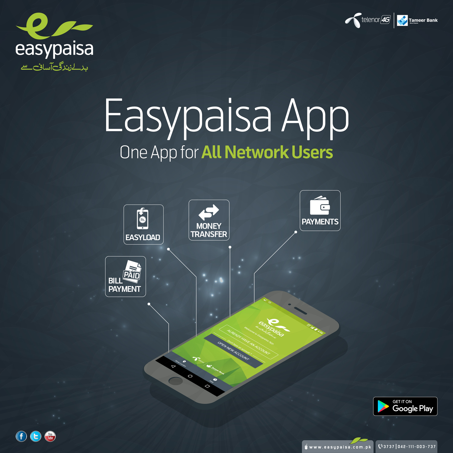 easypaisa-app-post