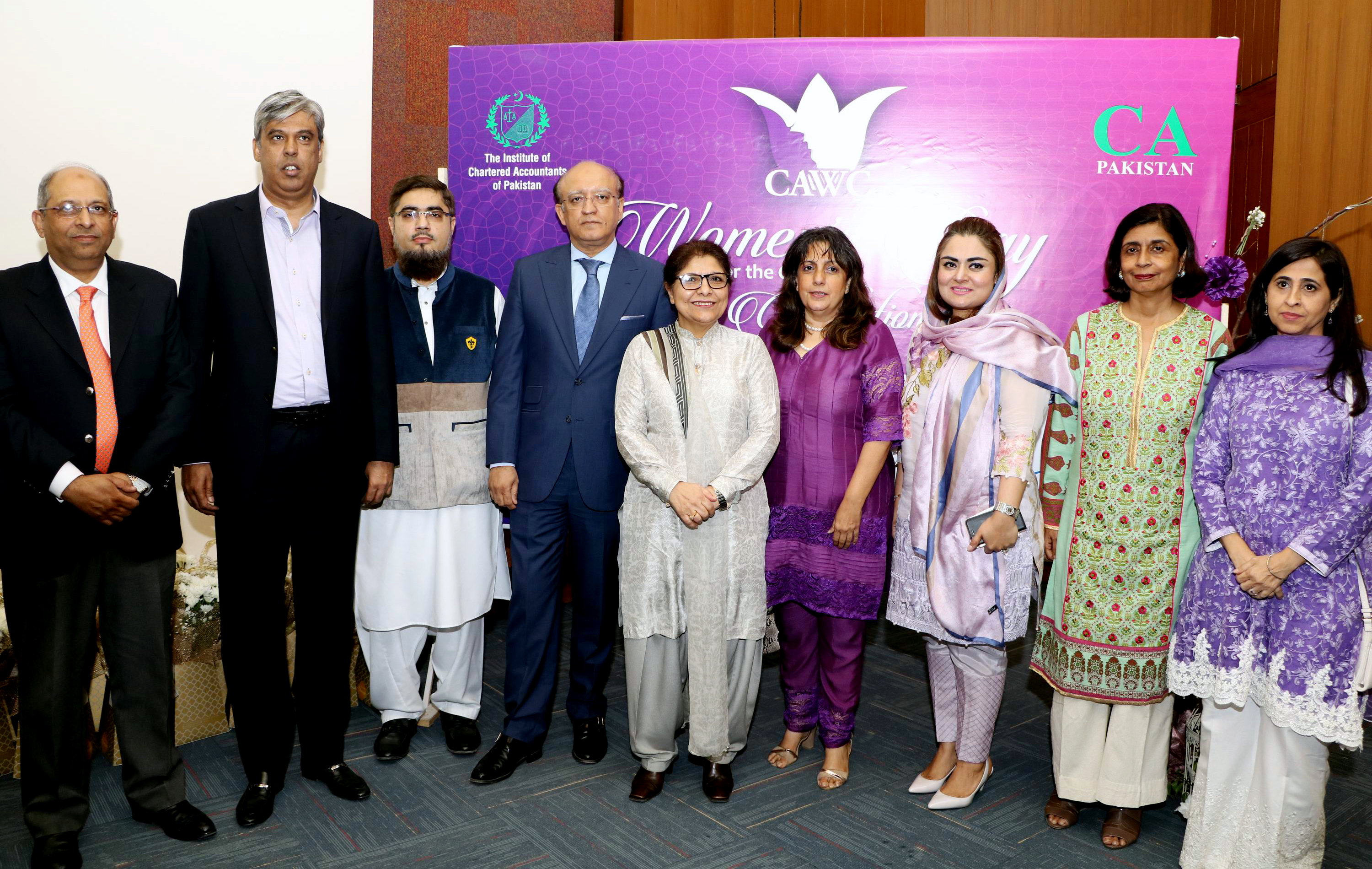 Chartered Accountant Women Committee (CAWC) organizes Women's Day Celebration