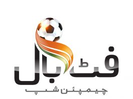 Ufone Launches Football Championship In Balochistan