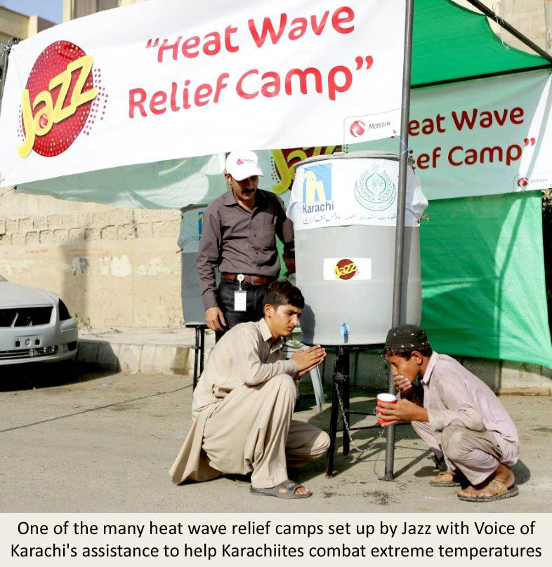 Mobilink Heat Wave Camp With English Caption